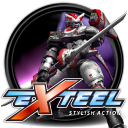 Exteel icon png 128px