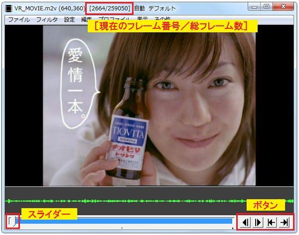AviUtl picture or screenshot