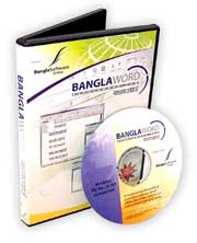 BanglaWord picture or screenshot