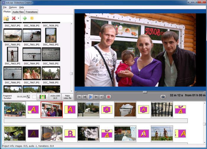 Bolide Movie Creator picture or screenshot
