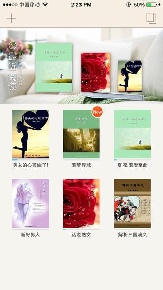 Apabi Reader picture or screenshot