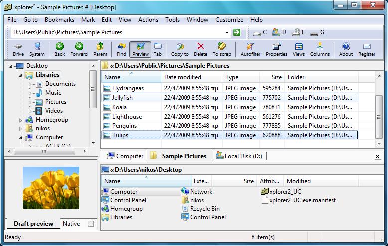 xplorer² picture or screenshot
