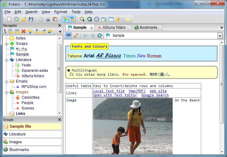 Foliaro picture or screenshot