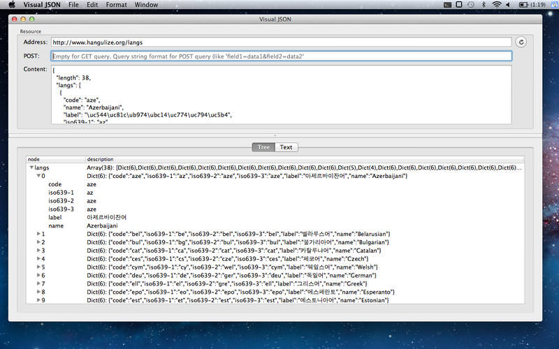 Visual JSON for Mac picture