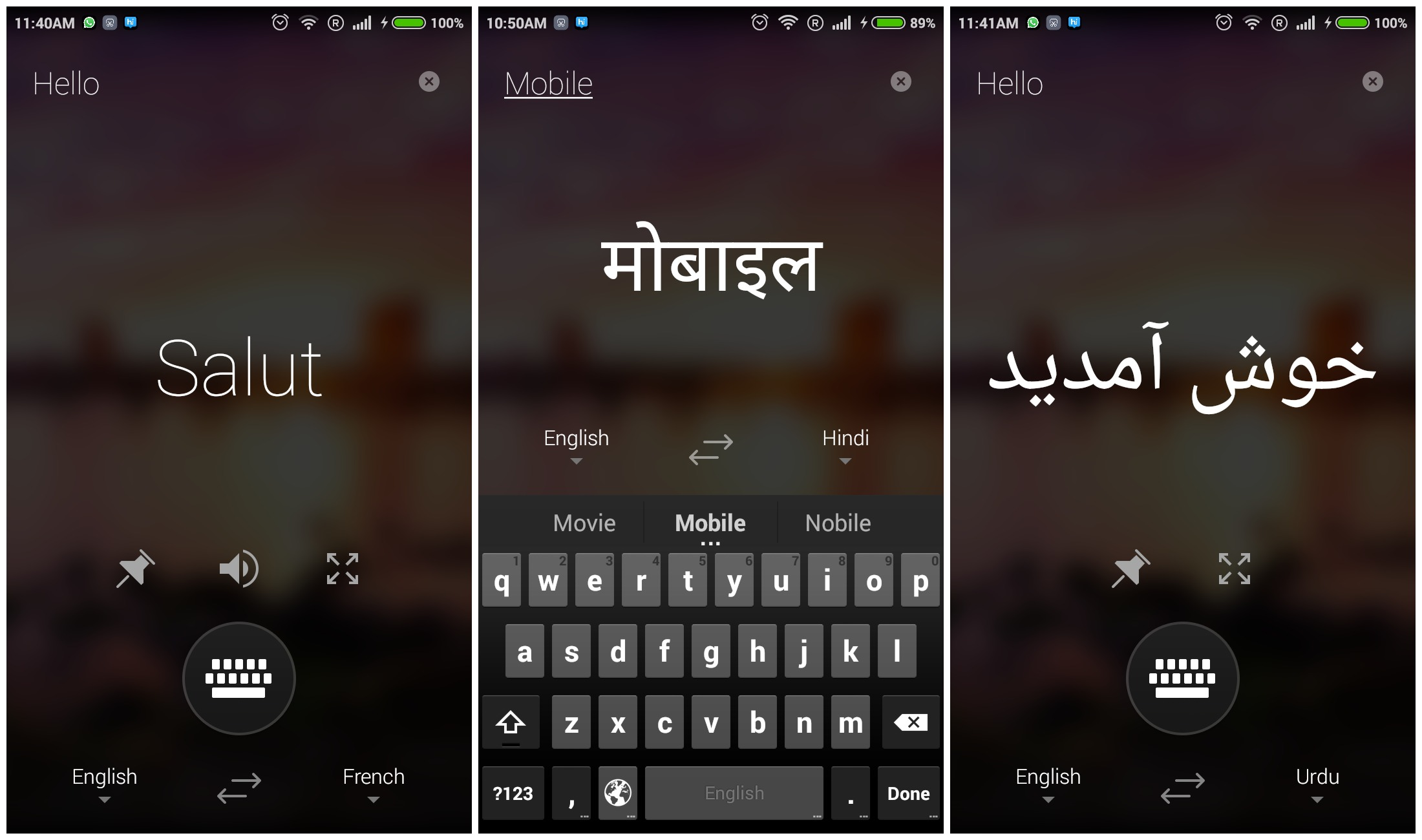 Microsoft Translator for Android picture