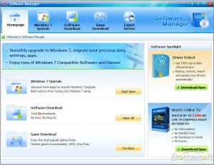HP Systems Software Manager picture or screenshot