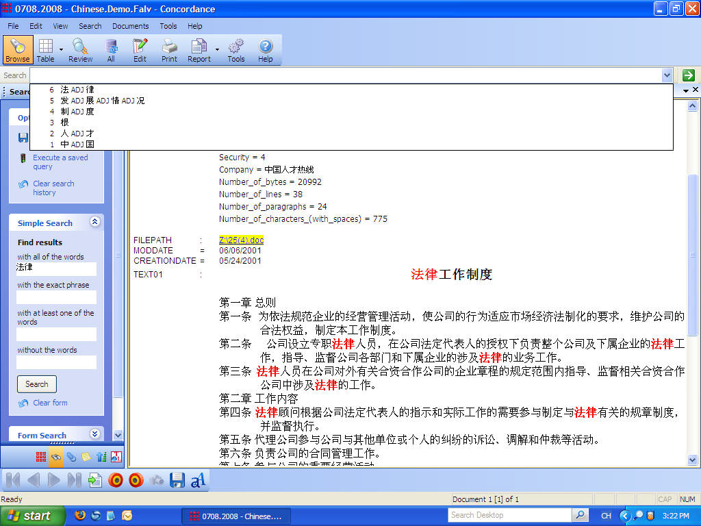 Concordance picture or screenshot