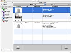 ImageMixer picture or screenshot