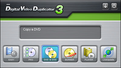 Digital Video Duplicator picture