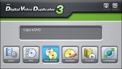 Digital Video Duplicator picture or screenshot