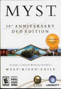 Myst 10th Anniversary Collection picture