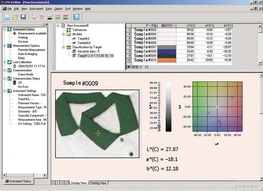 SpectraMagic NX picture or screenshot