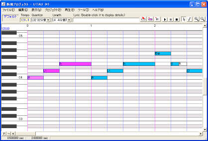 Vocal Synthesizer Tool UTAU picture or screenshot