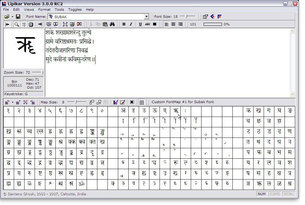 Lipikar picture or screenshot