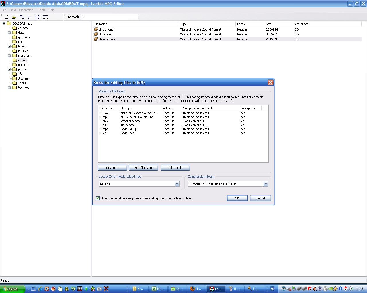 file extension editor
