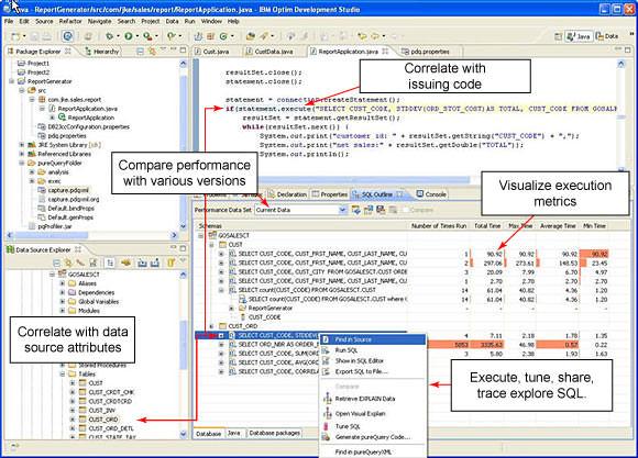 Optim Development Studio picture or screenshot