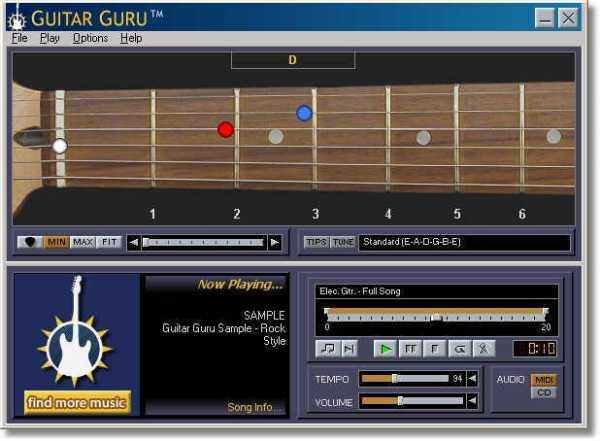 Guitar Guru picture or screenshot
