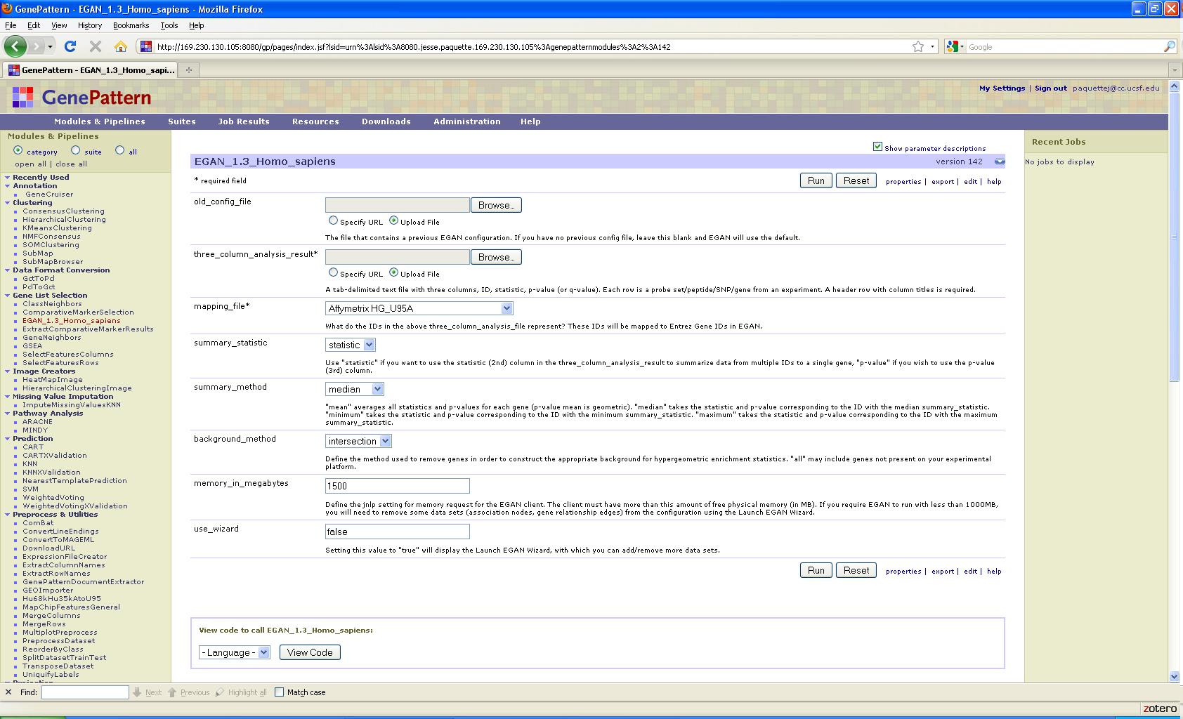 GenePattern picture or screenshot