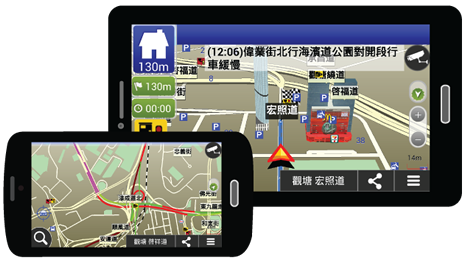 MapKing Mobile picture or screenshot
