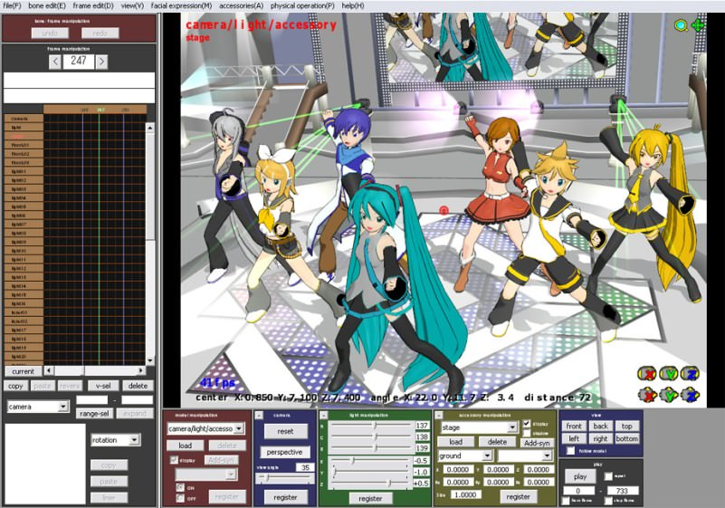 MikuMikuDance picture or screenshot