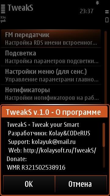 TweakS picture or screenshot