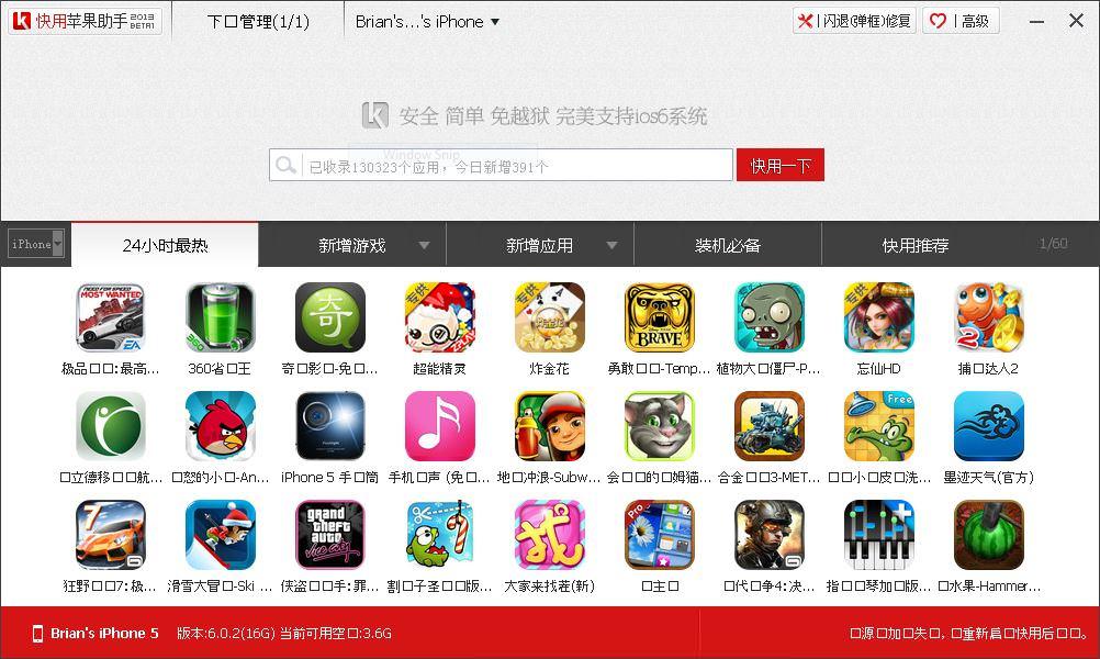 Kuaiyong picture or screenshot