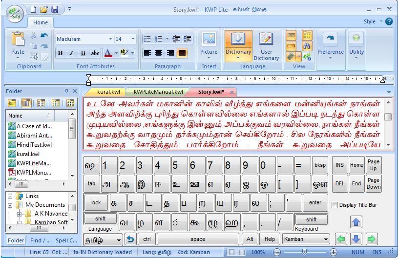 Kamban Wordprocessor picture or screenshot