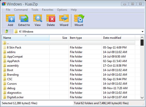 KuiaiZip picture or screenshot